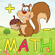 Preschool Math by 4Brains Studio