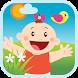Fun Kids Videos by Soft Tech VN