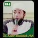 ustadz khalid basalamah popular by Kajiansunnah