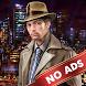 Detective Novels Hidden Object by OnlineGameCity