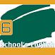 انجليزية المدارس 6 نسخة مجانية by 4enc.com