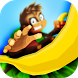 Pranky Monkey: Alone in jungle by Cube Investments sp. z o.o.