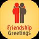 Friendship Day Photo Greetings by Mudi Rodz