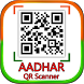 QR Code Scanner - Adhar Card by Lion Entertainment Apps