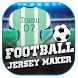 My Name Football Jersey Maker by News Marathon Ltd