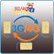 Call and 3G 4G Pakages Info by softian