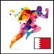 الرياضة البحرينية by anasshani