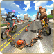 Chained Bicycle Racing Games 3D by Vesper Games