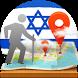 טיול בישראל by itzikv