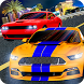 Drag Racing Games by Car Game Apps