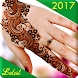 2017 Latest Mehandi Design by ASGames