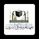 Holy mosque institute - Classera