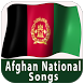 Pashto Songs – Afghan Day by Turn Millionaire