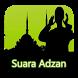 Suara Adzan MP3 by DP Files