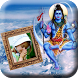 Bholenath Photo Frame by Photo App Collection