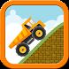 Climb Hill Truck by Kid Studio.NY