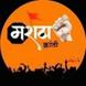 Maratha Kranti by SHIVAM TECHNOLOGY SOLUTIONS