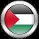 الشبكة الفلسطينية by Neon Publications