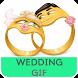 Wedding GIF by Rudy Studio GIF