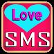 love sms bangla 2016 by Bangla App Market