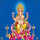 Lord Ganesh Mantras & Slokas by Golden Pots
