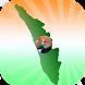 PM Welfare Schemes Malayalam by Karthik Thirunarayanan