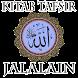 Kitab Tafsir Jalalain by sagathoo