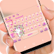 Love you draw Heart for Girl Keyboard