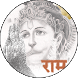 Shree Hanuman Chalisa by Mitraa Solutions