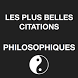 Citations Philosophiques by Citations App