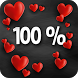 Love Calculator – Couple Relationship Test