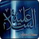Kumpulan Fatwa Ulama by abdulmudah