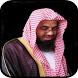 sheikh shuraim quran mp3 by MaleekKZR