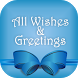 Best Wishes and Greetings by Free Style App