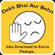 Dekh Bhai by Super Devs