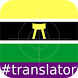 Twi English Translator by TheWebValue