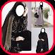 Abaya Dress Women Fashion by Rabia Riaz