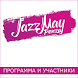 Jazz May 2015 by Dmitry Tulupov