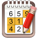 Sudoku by Samurai Game