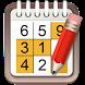 Sudoku by Jumper Apps