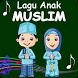 Lagu Anak Muslim & Shalawat by Edufans Studio