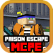 Map Roblox Prison for MCPE by Meskerikiun