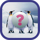 Guess Animal - Puzzle Quiz by Androdev Royal