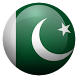 Pakistan Business News by SunOneApps.com