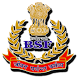 BSF PAY&GPF by Border Security Force
