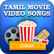 Tamil Movie Video Songs by Tamil Telugu Movie Masala