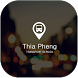 Thia Peng Transport Service by Ministry of Mobile Apps Pte Ltd