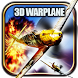 World Warplane War:Warfare sky by BraveTale