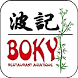 Boky Restaurant by Hpwebcom