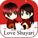 Hindi Love Shayari / DP and Status / Love Images by Greetings App Creator